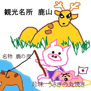 Cocolog_oekaki_2012_05_27_13_31