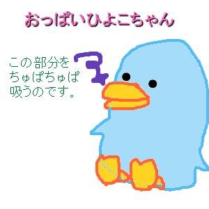 Cocolog_oekaki_2012_06_06_21_29