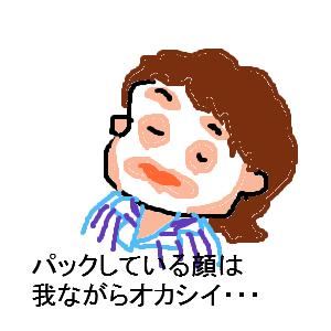 Cocolog_oekaki_2012_10_04_21_15