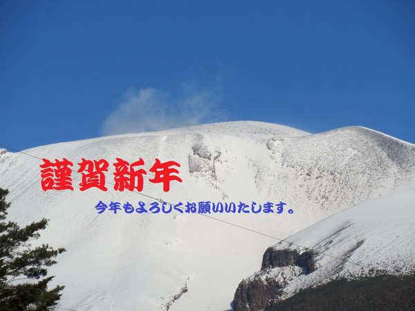 2013_0106_083547img_1144