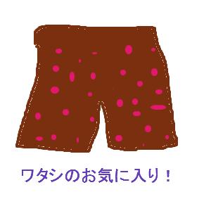 Cocolog_oekaki_2013_07_21_10_28