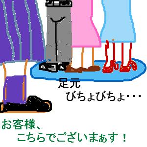 Cocolog_oekaki_2013_09_15_08_21