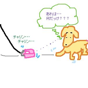 Cocolog_oekaki_2013_10_19_18_06