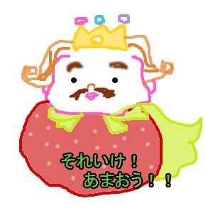 Cocolog_oekaki_2014_03_05_20_16
