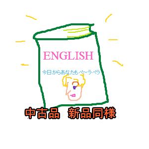 Cocolog_oekaki_2014_03_14_00_41