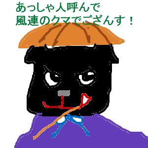 Cocolog_oekaki_2014_03_14_22_57