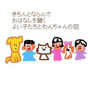 Cocolog_oekaki_2014_04_23_19_02