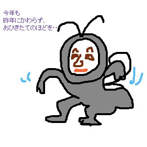 Cocolog_oekaki_2015_04_12_19_59