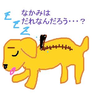 Cocolog_oekaki_2015_09_20_14_30