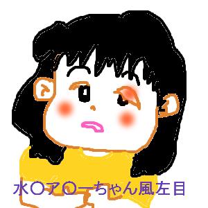 Cocolog_oekaki_2015_09_20_14_44