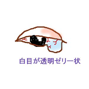 Cocolog_oekaki_2015_09_21_11_16